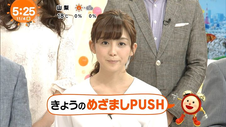 miyaji20161104_02.jpg