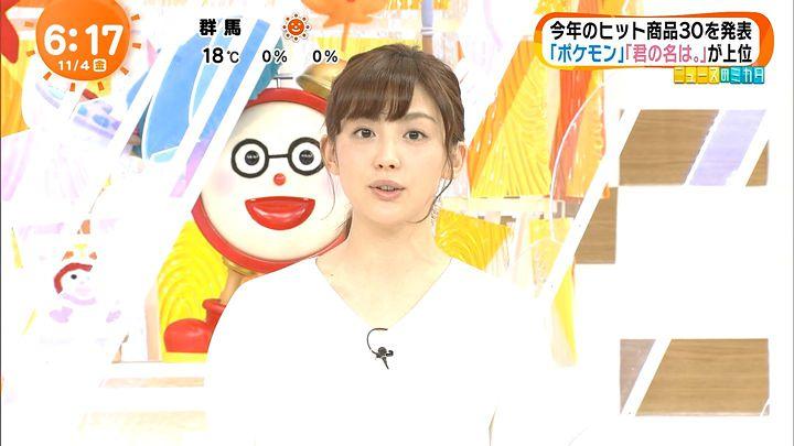 miyaji20161104_08.jpg