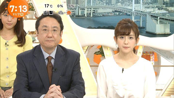miyaji20161107_16.jpg
