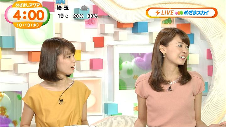 miyazawa20161013_03.jpg