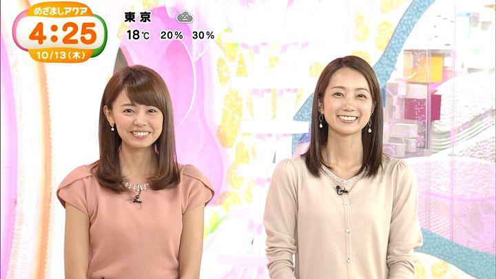 miyazawa20161013_08.jpg