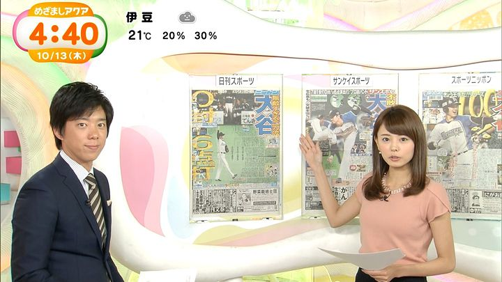 miyazawa20161013_14.jpg
