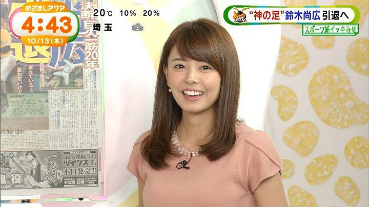 miyazawa20161013_15.jpg