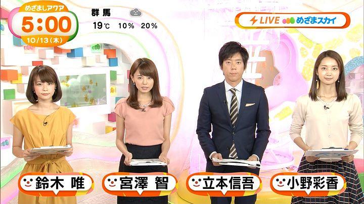 miyazawa20161013_18.jpg