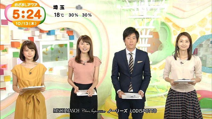 miyazawa20161013_23.jpg