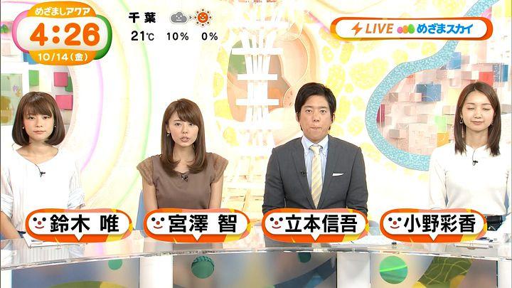 miyazawa20161014_06.jpg