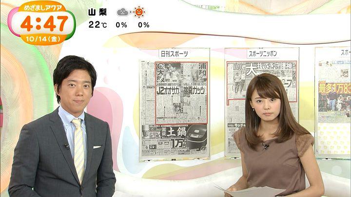 miyazawa20161014_17.jpg