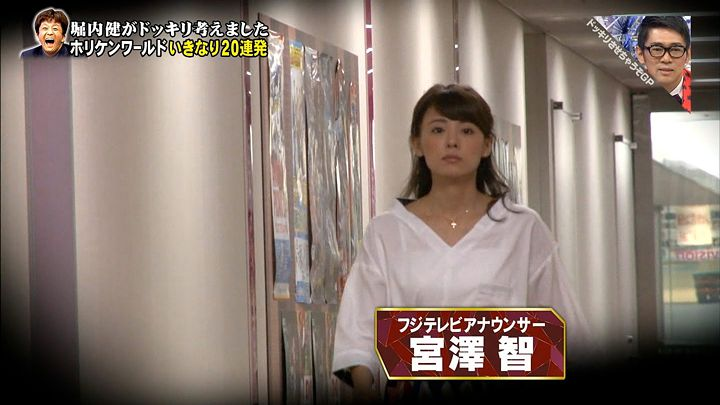 miyazawa20161015_02.jpg