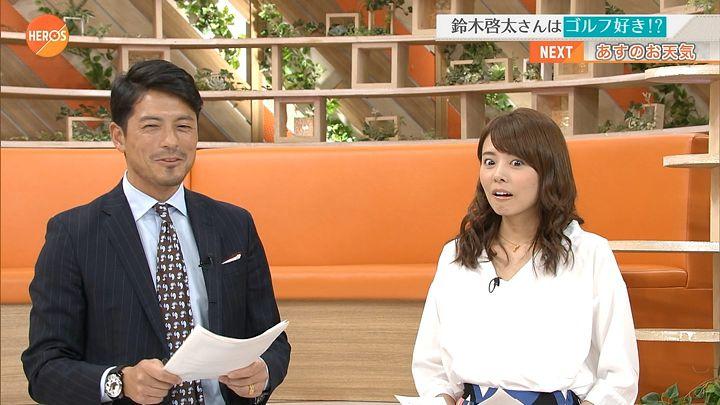 miyazawa20161015_21.jpg