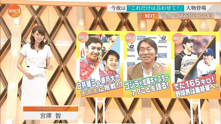 miyazawa20161016_01.jpg