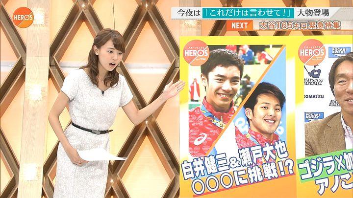 miyazawa20161016_02.jpg