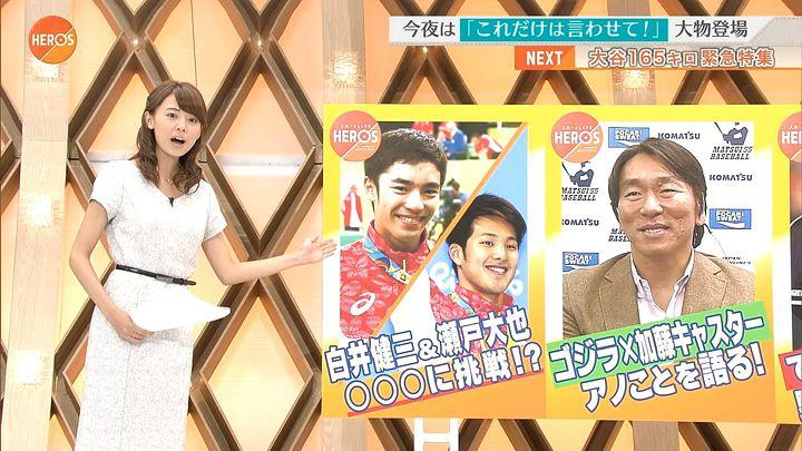 miyazawa20161016_03.jpg