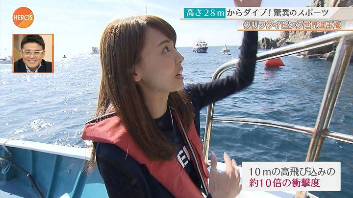 miyazawa20161016_12.jpg
