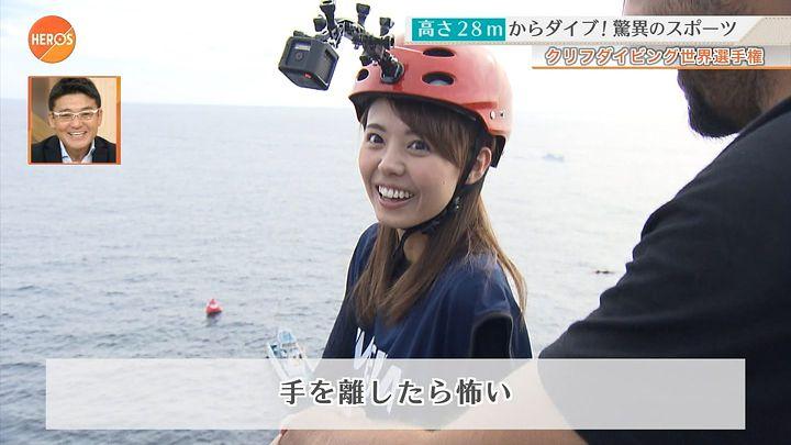 miyazawa20161016_19.jpg
