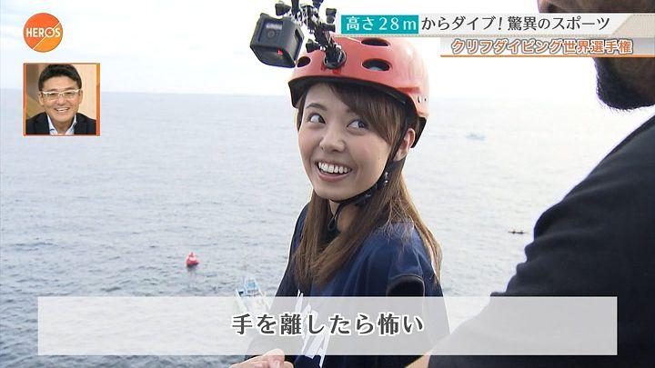 miyazawa20161016_20.jpg