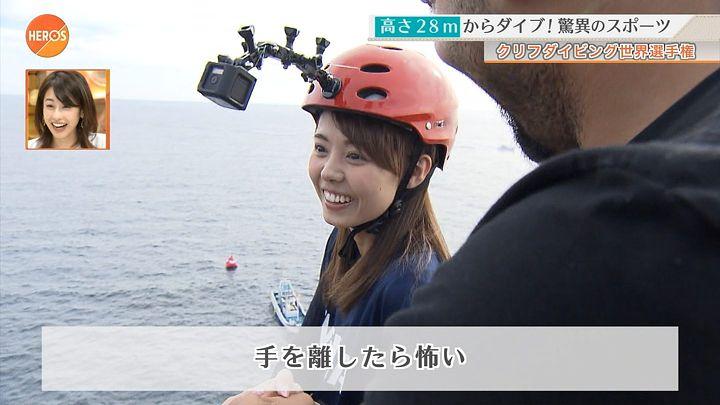 miyazawa20161016_21.jpg