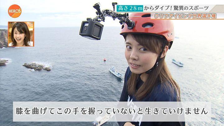 miyazawa20161016_22.jpg