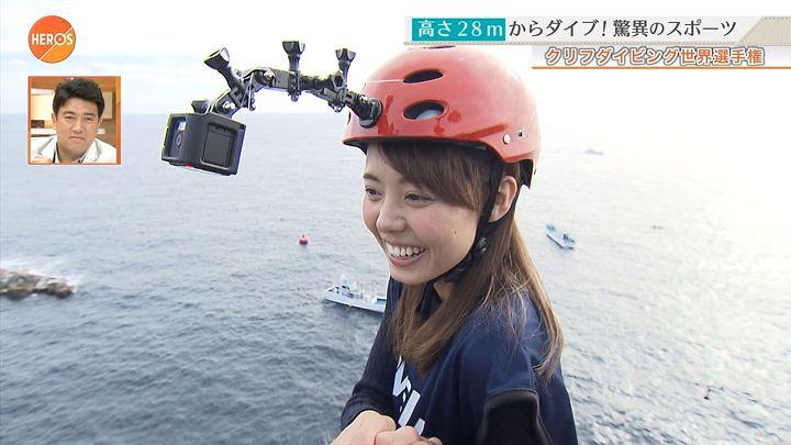 miyazawa20161016_25.jpg