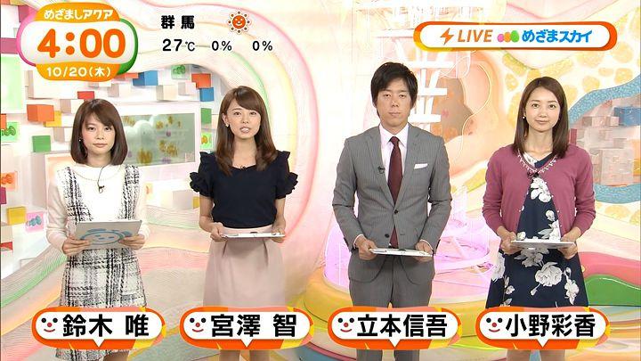 miyazawa20161020_01.jpg