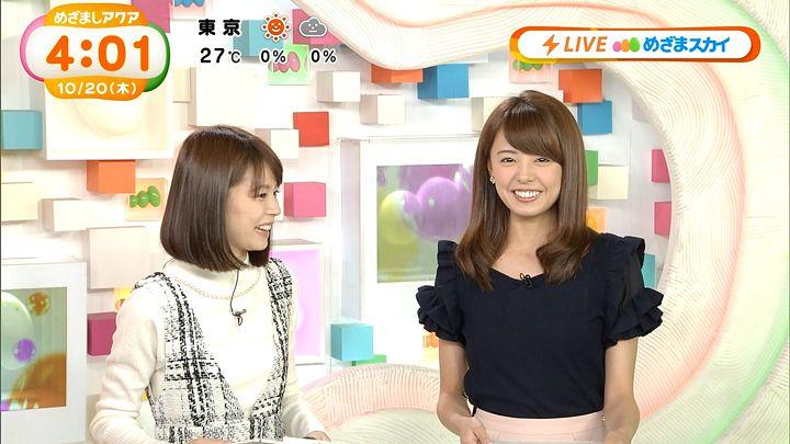 miyazawa20161020_02.jpg