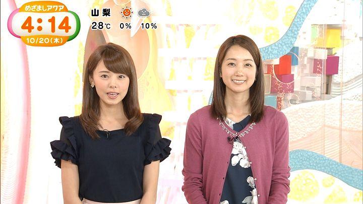 miyazawa20161020_07.jpg