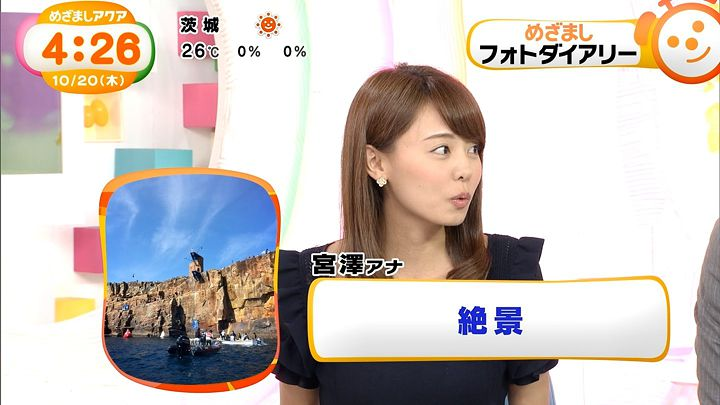 miyazawa20161020_12.jpg