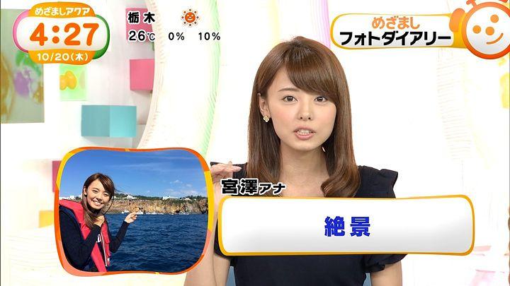 miyazawa20161020_14.jpg