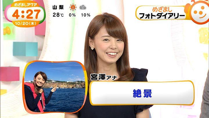 miyazawa20161020_16.jpg