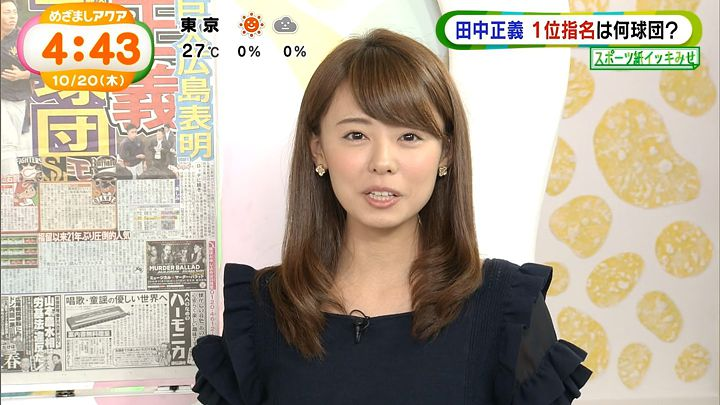miyazawa20161020_21.jpg
