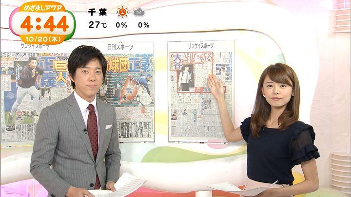 miyazawa20161020_22.jpg