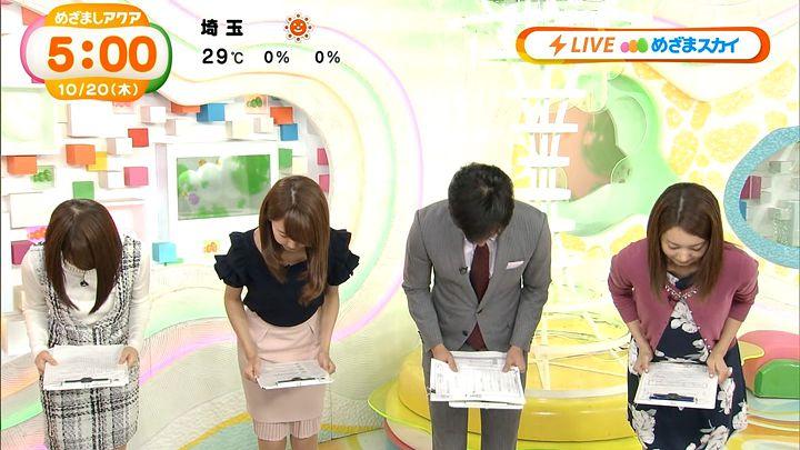 miyazawa20161020_25.jpg