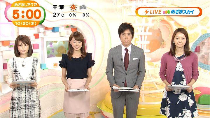 miyazawa20161020_26.jpg