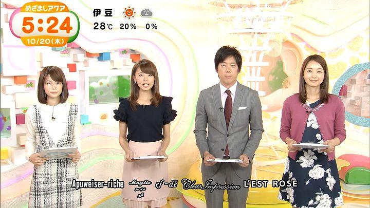 miyazawa20161020_30.jpg