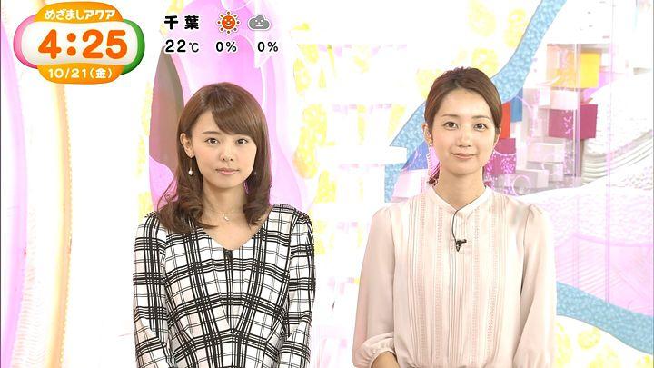 miyazawa20161021_04.jpg