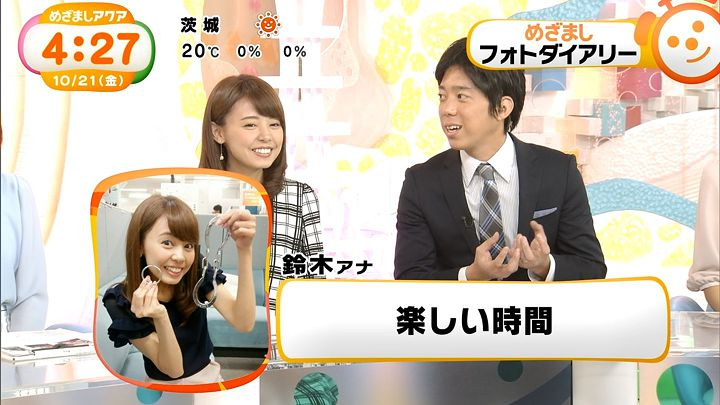 miyazawa20161021_05.jpg