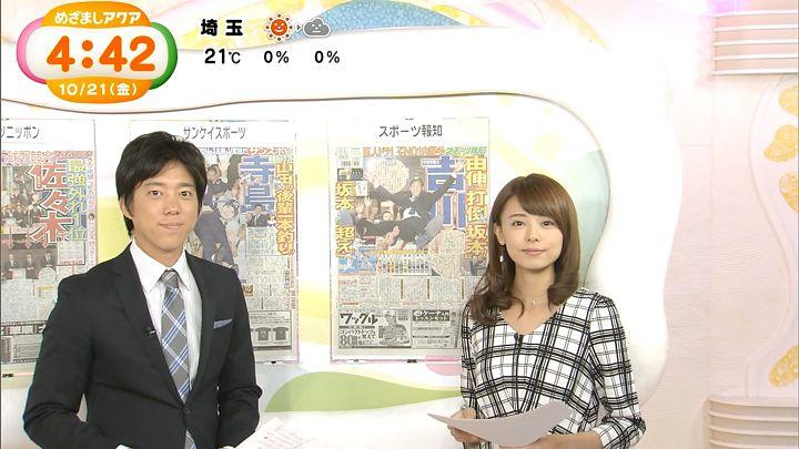 miyazawa20161021_09.jpg