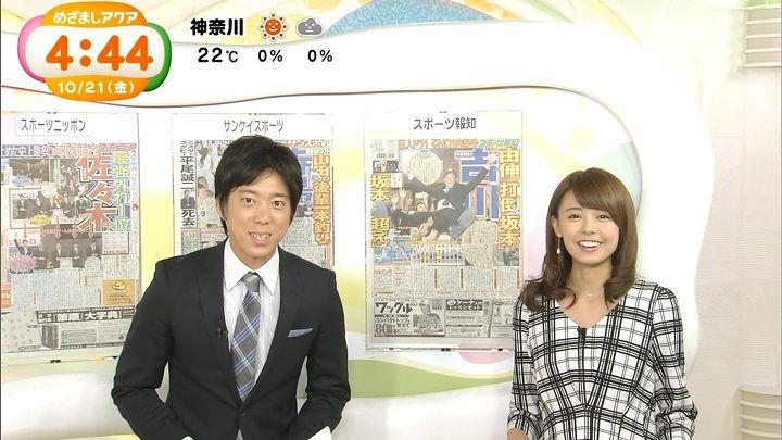 miyazawa20161021_13.jpg