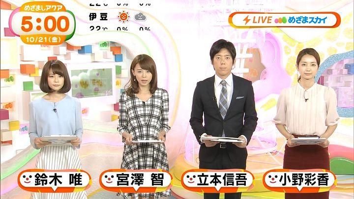 miyazawa20161021_14.jpg