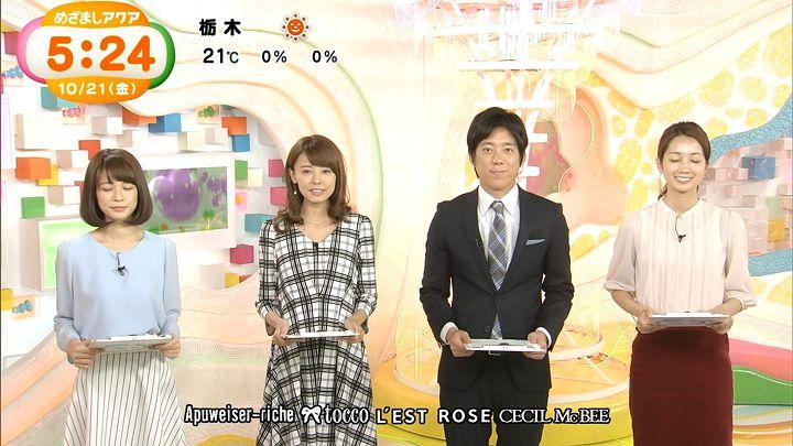 miyazawa20161021_19.jpg