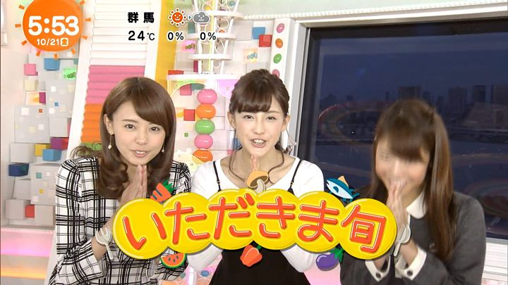 miyazawa20161021_20.jpg