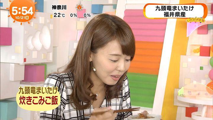 miyazawa20161021_26.jpg