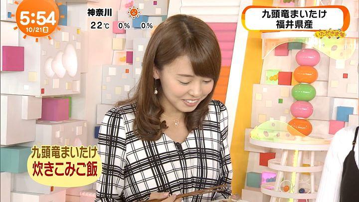 miyazawa20161021_29.jpg