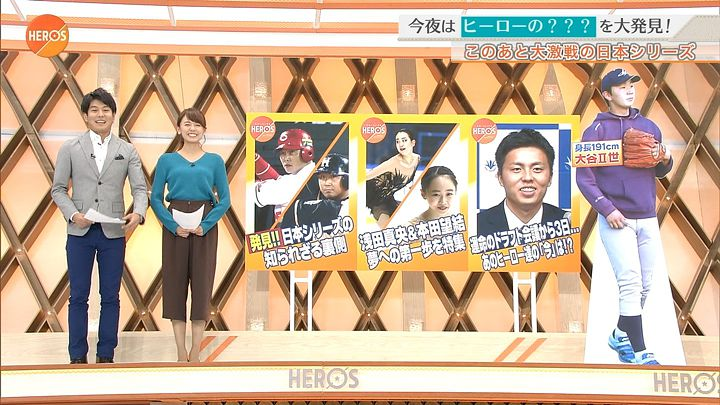 miyazawa20161023_03.jpg