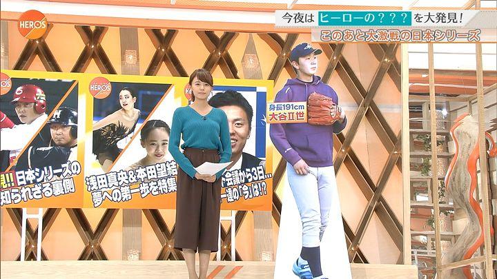 miyazawa20161023_07.jpg