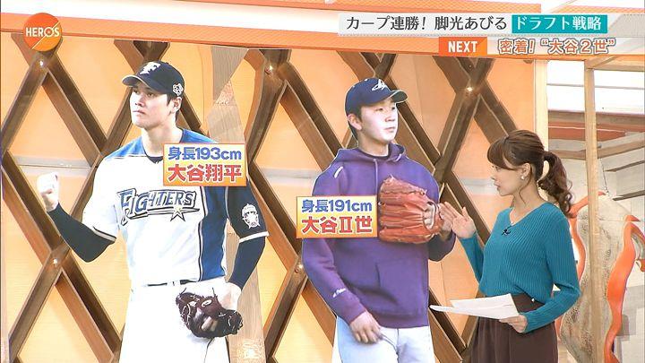 miyazawa20161023_11.jpg