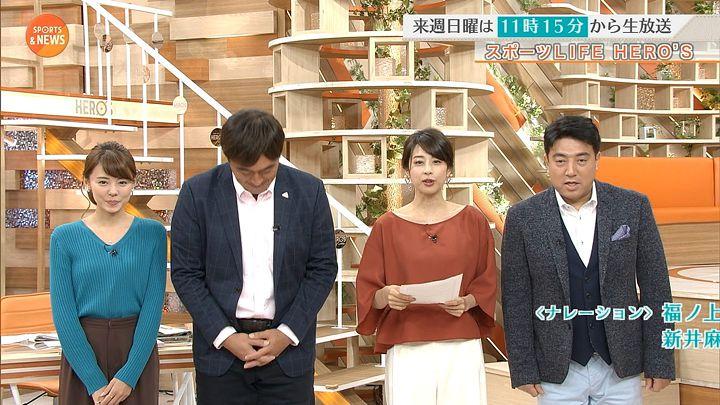 miyazawa20161023_16.jpg