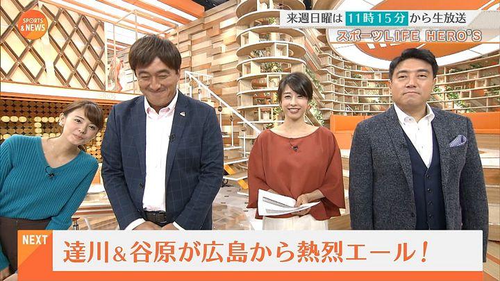 miyazawa20161023_17.jpg
