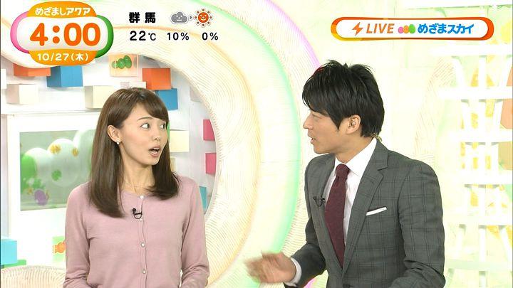 miyazawa20161027_02.jpg