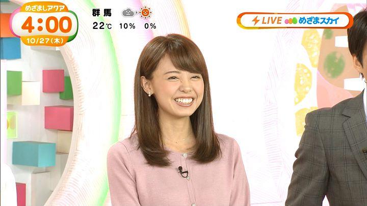 miyazawa20161027_03.jpg