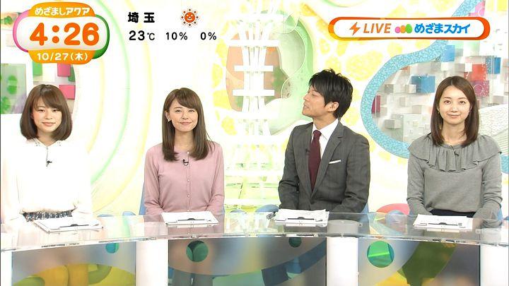 miyazawa20161027_07.jpg